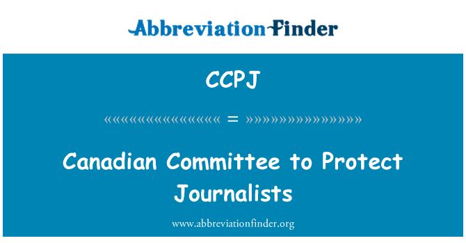 CCPJ: Kanados komiteto Anusauskas