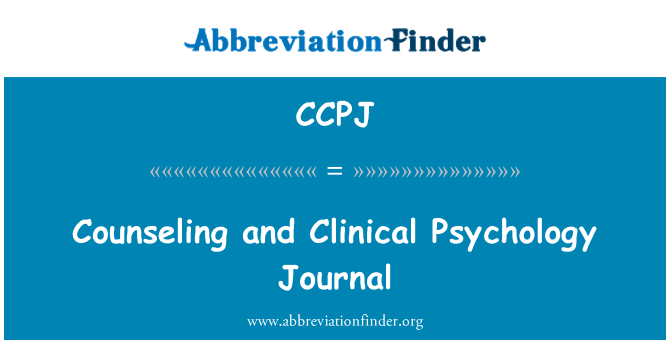 CCPJ: مشاورت کی اور کلینکل نفسیات روزنامچہ