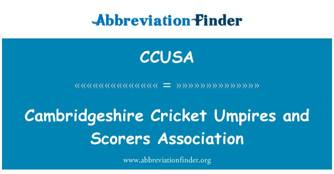CCUSA: Cambridgeshire grillo árbitros y anotadores Asociación