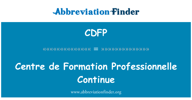 CDFP: 中心德形成专项税收继续