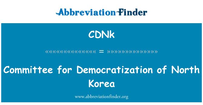CDNk: Committee for Democratization of North Korea