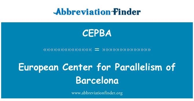 CEPBA: Evropské centrum pro paralelnost Barcelona