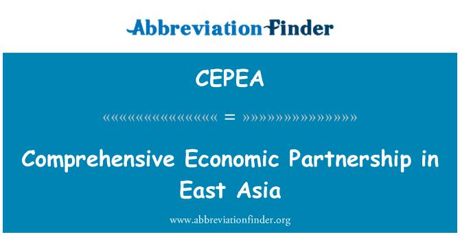 CEPEA: Asociación económica integral en Asia oriental