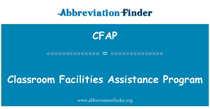 CFAP: کلاس سہولیات اسسٹنس پروگرام