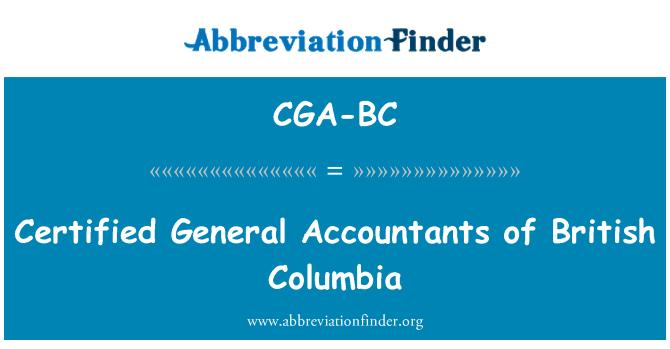CGA-BC: 不列颠哥伦比亚省的认证的总会计师
