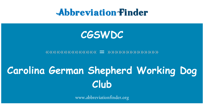 CGSWDC: Carolina German Shepherd Working Dog Club