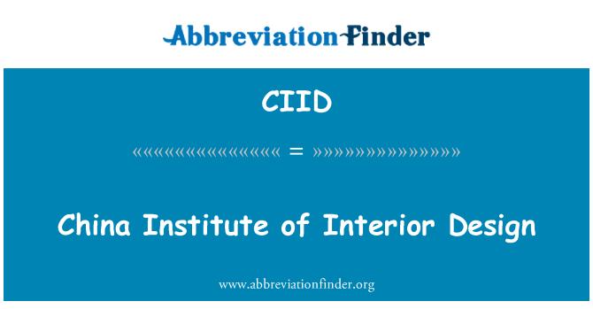 CIID: China Instituto de diseño de interiores