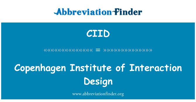 CIID: 哥本哈根互动设计学院