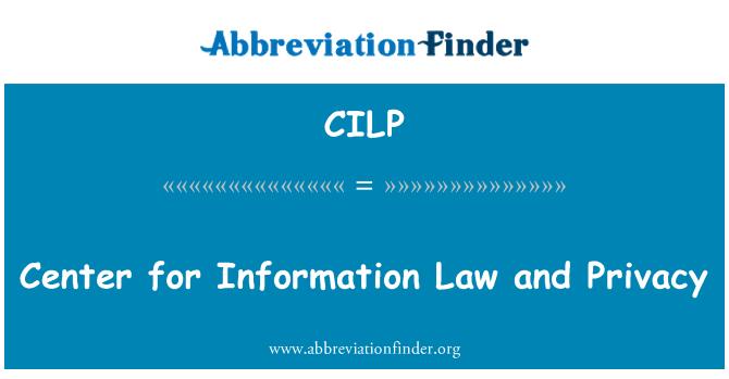 CILP: 信息法和隐私中心