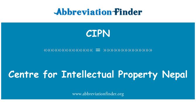 CIPN: Pusat Nepal Harta Intelek