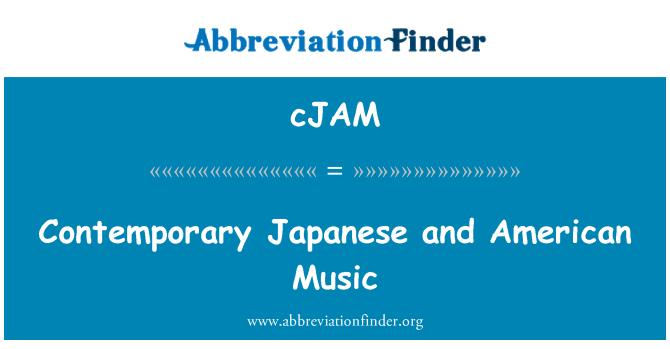 cJAM: 当代日本和美国音乐