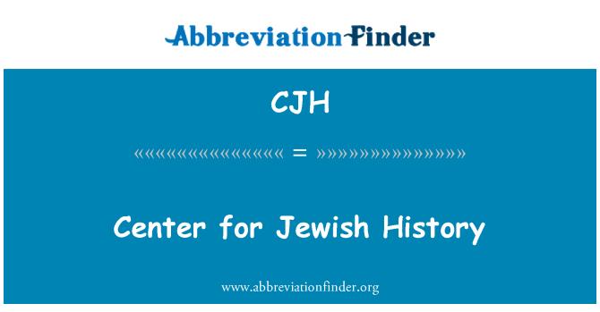 CJH: Center for Jewish History