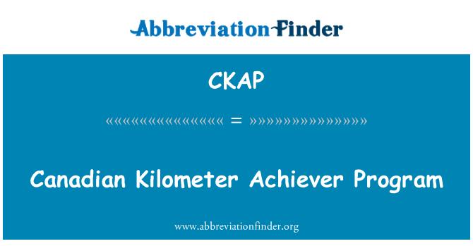 CKAP: Canadian Kilometer Achiever Program
