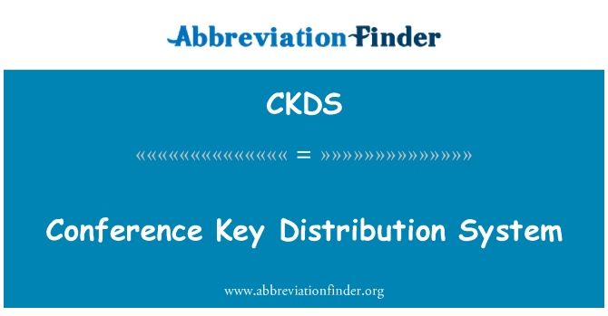CKDS: 会议密钥分配系统