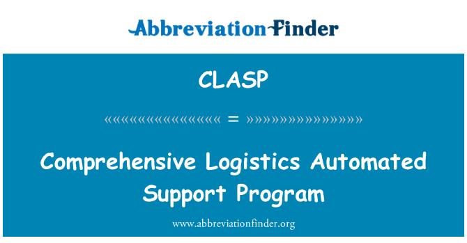 CLASP Definition: Comprehensive Logistics Automated Support Program