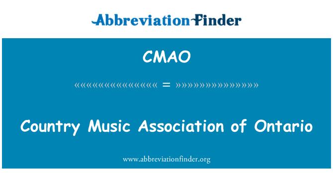 CMAO: 安大略省乡村音乐协会