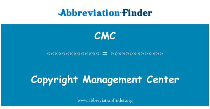 CMC: Copyright Management Center