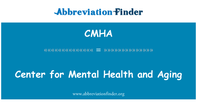 CMHA: 心理健康与老化研究中心