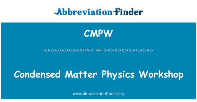CMPW: 凝聚的态物理学研讨会