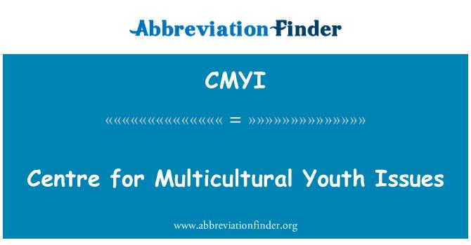 CMYI: 多元文化青年问题中心