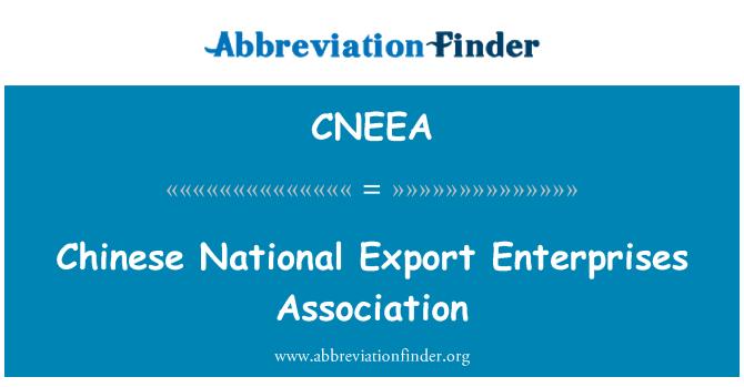 CNEEA: Chinese National Export Enterprises Association