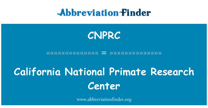CNPRC: 加利福尼亚州国家灵长类动物研究中心