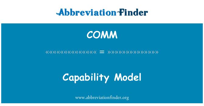 COMM: 能力模型