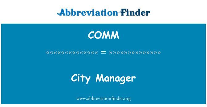 COMM: 城市经理