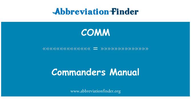 COMM: 指挥官手册