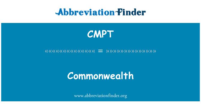 CMPT: 英联邦