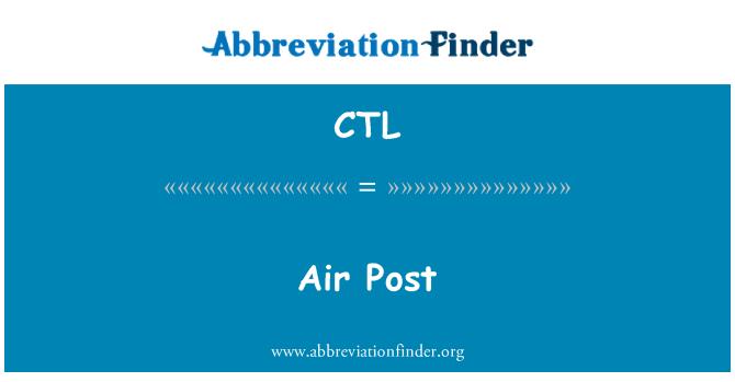 CTL: 航空邮政