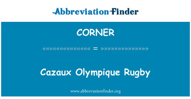 CORNER: カゾーサンギネ オリンピックのラグビー