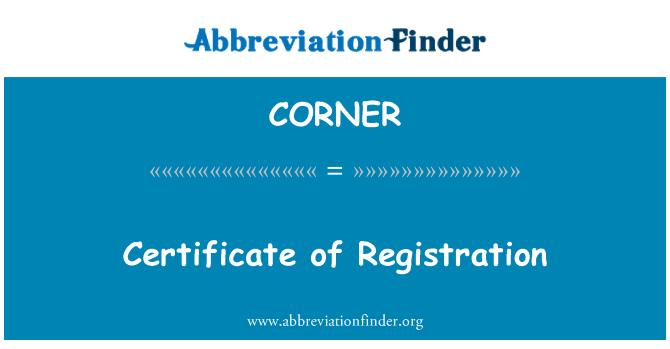 CORNER: 注册证明书