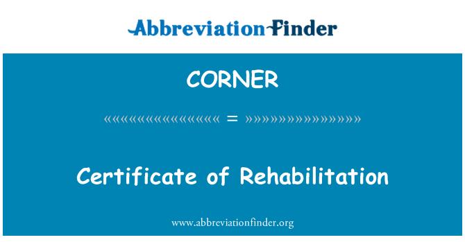 CORNER: 证书的康复