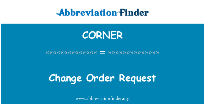 CORNER: 更改订单请求