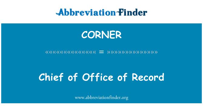 CORNER: 记录办公室主任