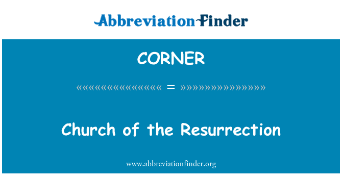 CORNER: 复活大教堂