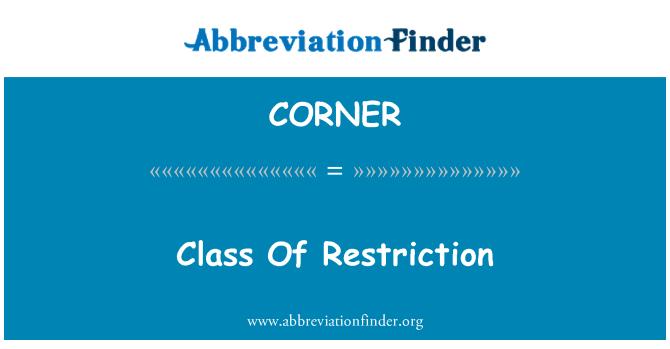 CORNER: 类的限制