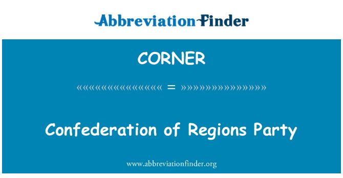 CORNER: 地区党的联邦