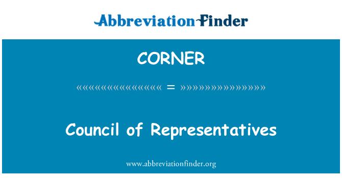 CORNER: Nõukogu esindajad