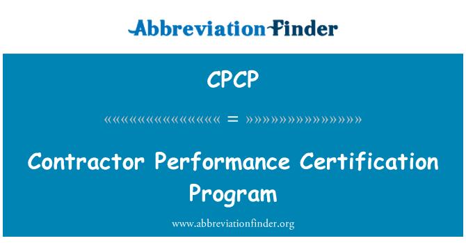 CPCP: Contractor Performance Certification Program