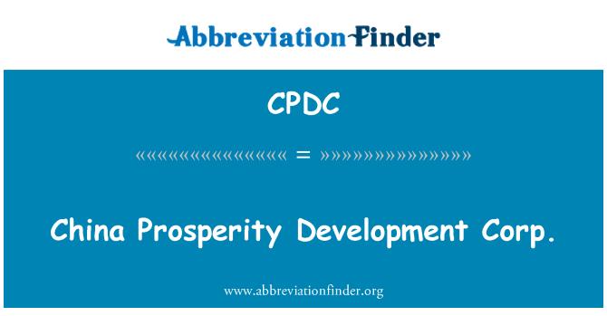 CPDC: Kina prosperitet razvoj Corp