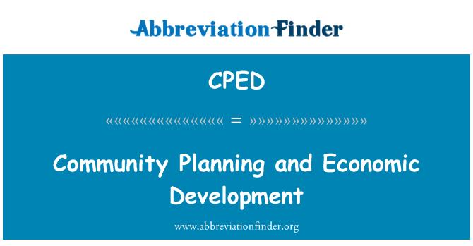CPED: 社区规划和经济发展