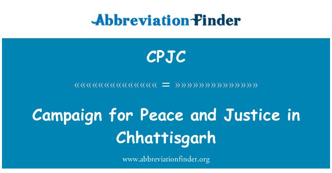 CPJC: Campaign for Peace and Justice in Chhattisgarh