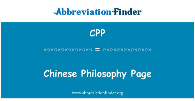 CPP: Chinese Philosophy Page
