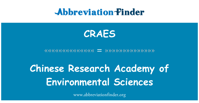 CRAES: Chinese Research Academy of Environmental Sciences