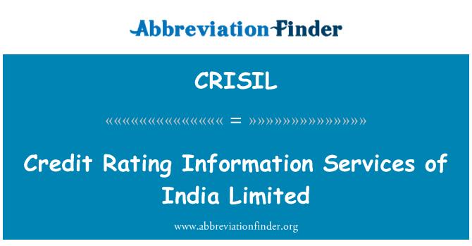 CRISIL: 印度有限公司信用评级信息服务