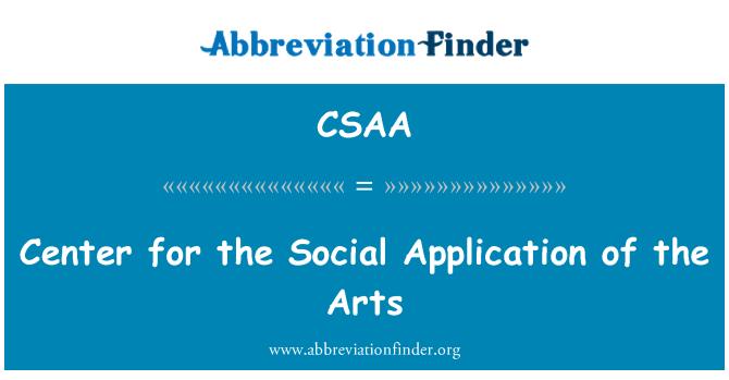 CSAA: Centar za socijalni program umjetnosti