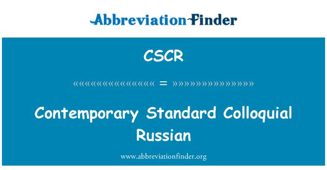 CSCR: 现代标准俄语口语