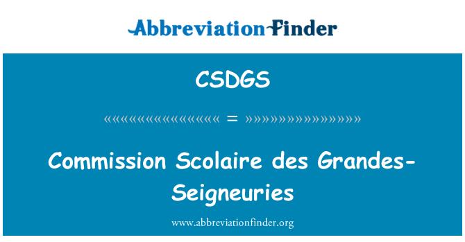 CSDGS: Commission Scolaire des Grandes-Seigneuries